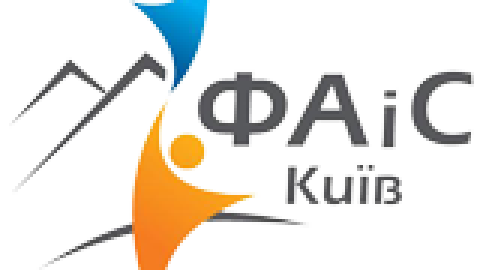 Загальні збори ФАіС м.Києва 30 січня 2020 року