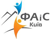 ФАиС города Киева