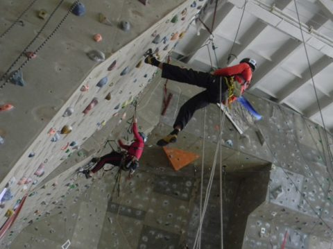 Положення Чемпіонату Києва з техніики альпінізму на штучному рел'єфі