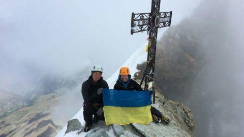 Київські збори в італійських Альпах завершено