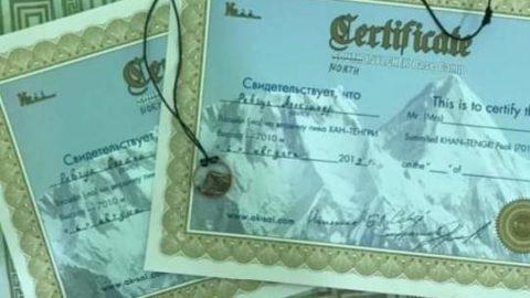 Київські альпіністи на вершині Хан-Тенгрі! 7010!