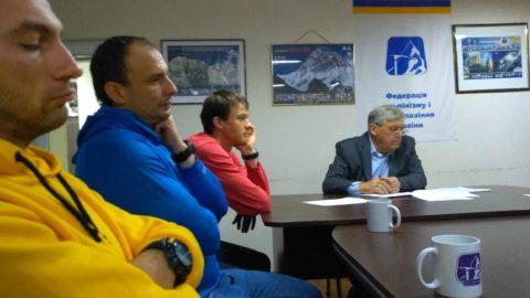 Зустріч В.Симоненко з провідними спортсменами альпіністами України
