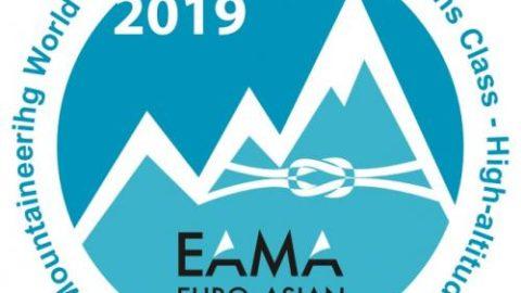 Заочний Чемпіонат Євро-Азіатської Асоціації альпінізму