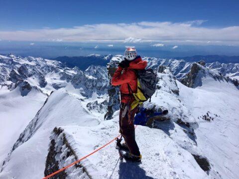 Проводимо набір в секцію альпінізму