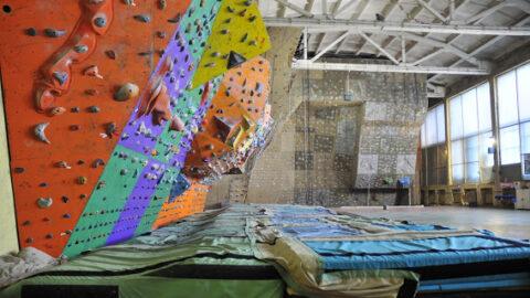 Увага! Тренувань 14-15 листопада на скеледромі НАУ не буде!