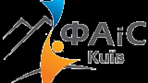 Загальні збори  Відокремленого підрозділу  ФАіС України в м.Києві – завтра!!!