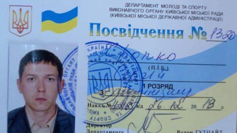 Спортсмени з Києва отримують розряди!