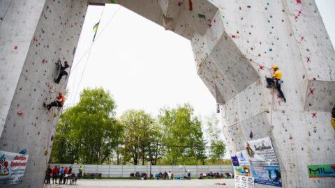 Кубок України з альпінізму відбудеться у Харкові 22-25 квітня